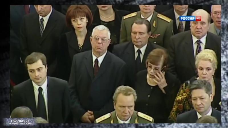 Выборы 2018 ЗАБУДЬТЕ! Россия, Путин. балалайка