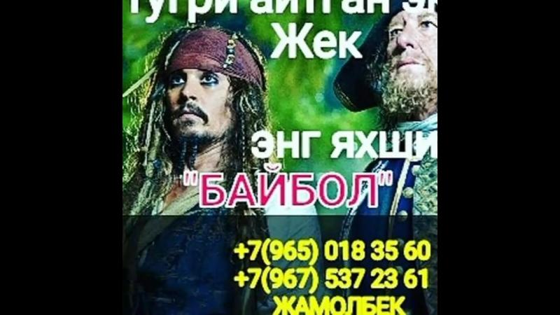 БАЙБОЛ МИКРОКРЕДИТ