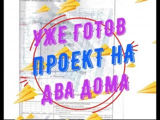 Шикарная новость совсем скоро новый ЖК в Новознаменском