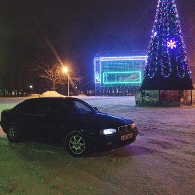 Артем Ульянов, Гришино