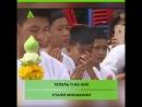 В Таиланде дети стали монахами АКУЛА