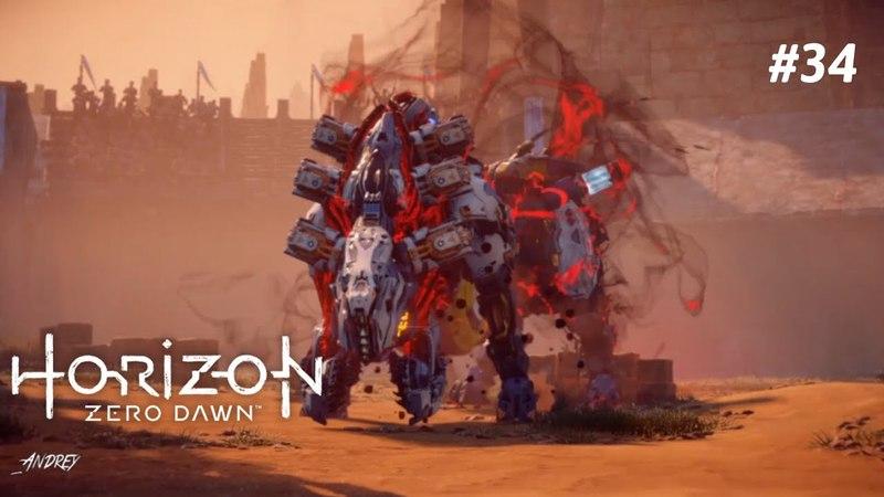 Прохождение Horizon Zero Dawn – Часть 34: Что такое АИД