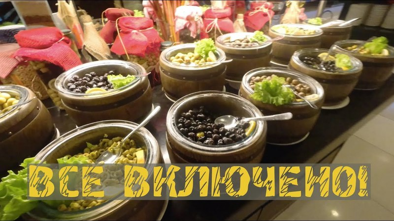 Все включено, Завтраки в ресторане отеля Limak atlantis de luxe hotel resort, Турция, Белек, Влог