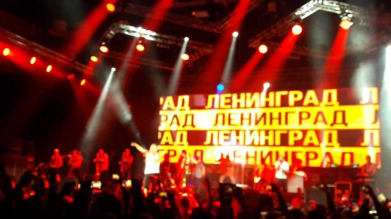 ЛЕНИНГРАДА ШОУ ! КРК УРАЛЕЦ ЕКАТЕРИНБУРГ 21.10.17