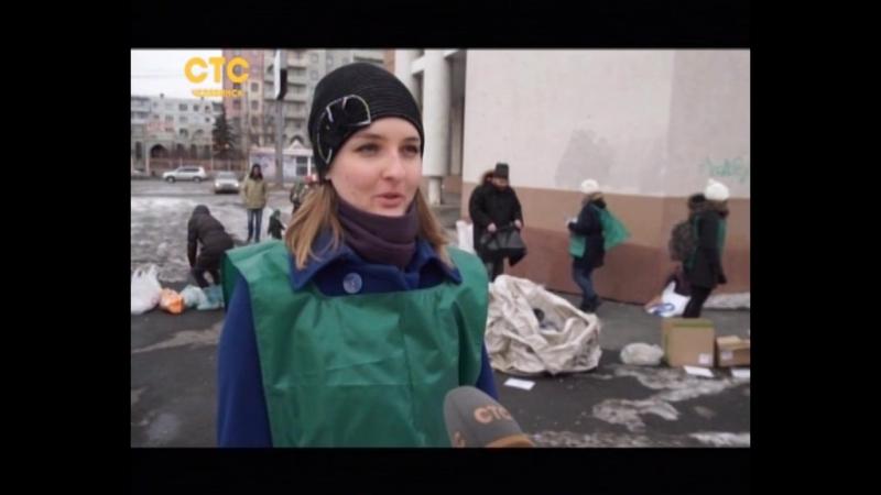 В Челябинске прошла очередная экоакция по раздельному сбору мусора
