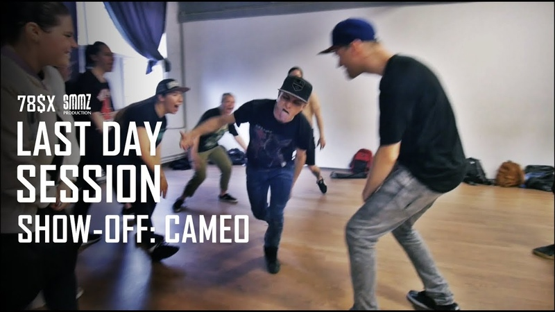 LAST DAY SESSION || SHOW-OFF: CAMEO