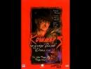 Кошмар на улице Вязов 5: Дитя сна (ужасы, фэнтези, триллер, мелодрама 1989)