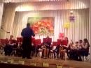 Орский духовой оркестр где играет мой сын