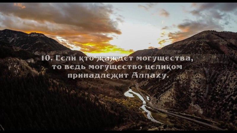 Халид ащ Щалими Сура Фатыр 1 15