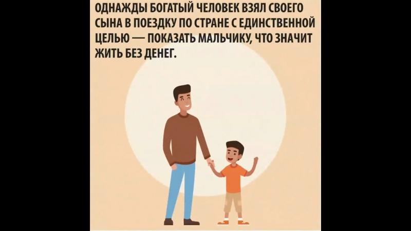 Иногда мнение ребёнка напоминает нам о том что действительно важно в этой жизни