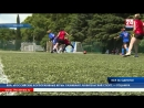 От футбола до дартса Телерадиокомпания Крым была представлена на всероссийских корпоративных играх в Алуште