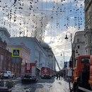 Михаил Делягин фото #34