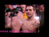 -----+++++Майк Чендлер+++++-----от группы MMA Hero
