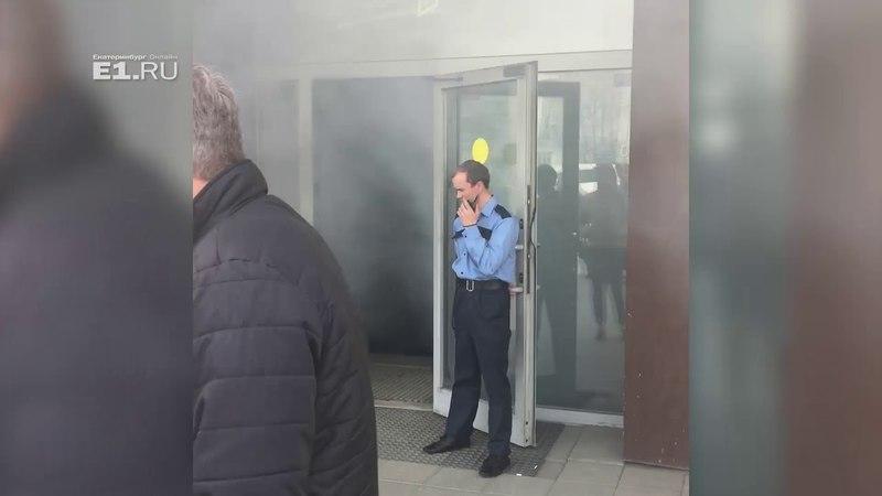 Из Альфа-банка в Доме контор повалил дым