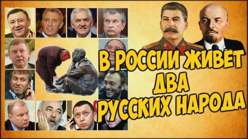 ✅ Уроки истории русского народа русские и россияне - одни и те же люди