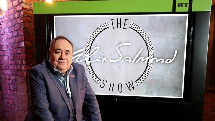 «Удар по репутации Шотландии»: против Алекса Салмонда устроили травлю из-за его шоу на RT
