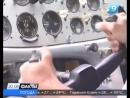 Из Сургута в Ейск на самодельном самолете уважуха