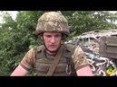 Военнослужащие ВСУ под Горловкой об операции в Чигирях