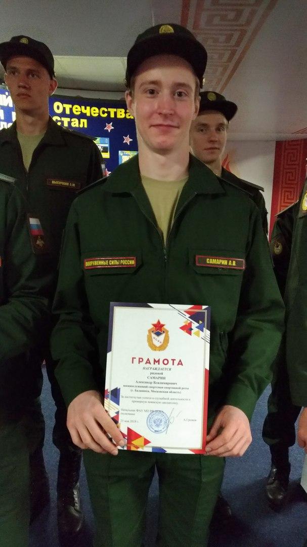 Александр Самарин - Страница 6 EV-wWdBVdaE