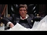 Тони Монтана и «волшебная пыль»