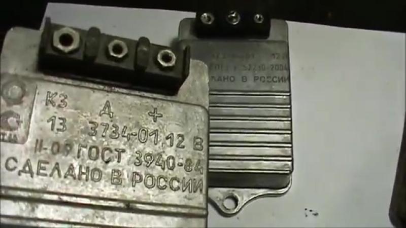 Коммутаторы 131.3734 и 13.3734 УАЗ,ГАЗ,ПАЗ.отличия