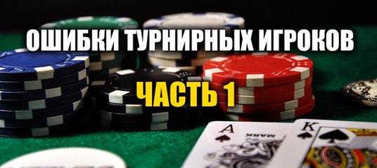 Контактная информация всех казино г.капчагай купить игровые аппараты нового поколения