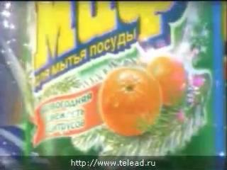 Реклама Procter  Gamble