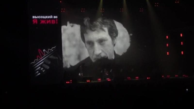 Гала-концерт Высоцкий 80, ведущая Апексимова высоцкий80