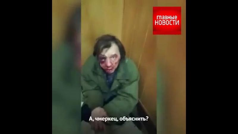 Под Подольском отец подростка избил педофила