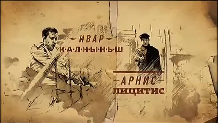 Классный Сериал о Второй Мировой Войне - Забытый - Русские военные сериалы фильм