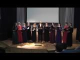 Концерт вокальных ансамблей и солистов кафедры хорового дирижирования МГИК