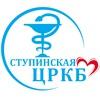 Tsrkb Stupinskaya