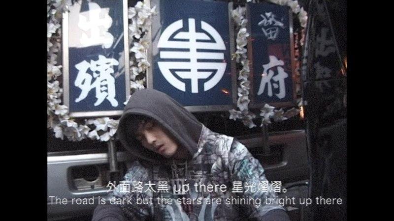 龍鎮 II Dragon Town II / YoungQueenz, N.O.L.Y Floyd Cheung (Official Video)