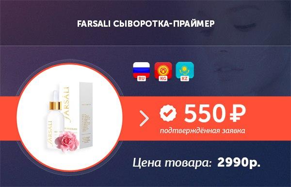 https://pp.userapi.com/c834203/v834203239/264fc/uAbxlmI-ZUY.jpg