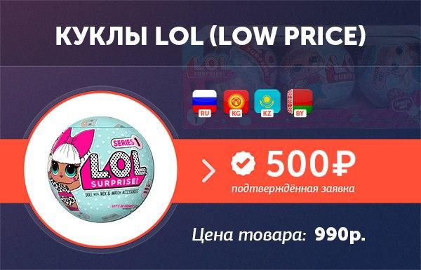 https://pp.userapi.com/c834203/v834203239/2650d/MSur_InH8G0.jpg