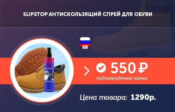 https://pp.userapi.com/c834203/v834203239/26548/c1jc4sOGwZ4.jpg