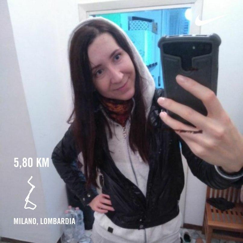 Алина Мусияченко  