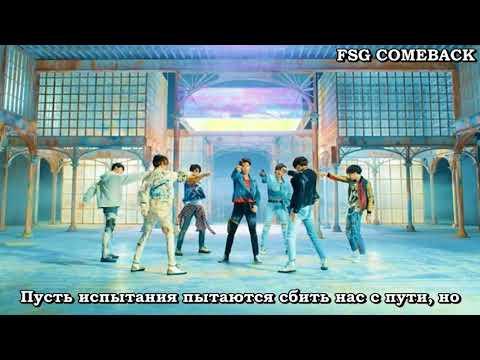 BTS (방탄소년단) - Love Maze (рус.саб)