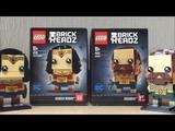 Обзор на наборы LEGO BrickHeadz Чудо-Женщина (41599) - #22 и Аквамен(41600) - #23 (2 в 1)