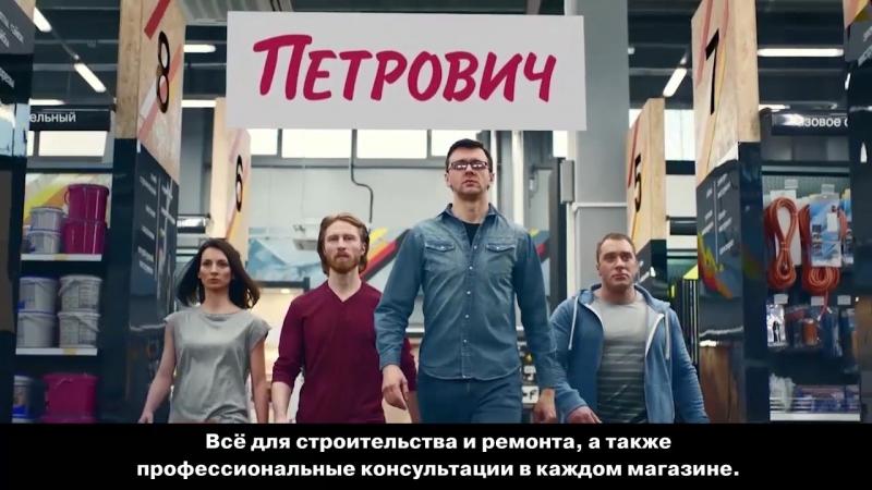 InStore_15 сек