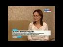 Репортаж ГТРК о квартирах сопровождаемого проживания от 3.12.2014
