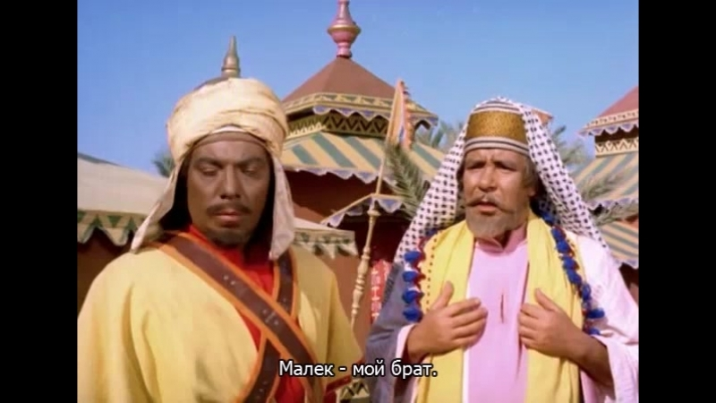 1961 - Антар, Черный принц / Antar bin Chaddad (sub)
