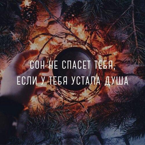 фото из альбома Галины Плетневой №3