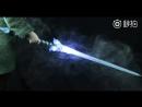 The King's Avatar Show реквизит - меч Проблемного дождя (2) - Осколок льда (Световой меч)