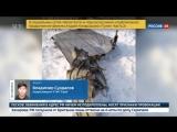 Новости на «Россия 24»  •  Жители Якутска бросились на поиски упавших с неба золотых слитков