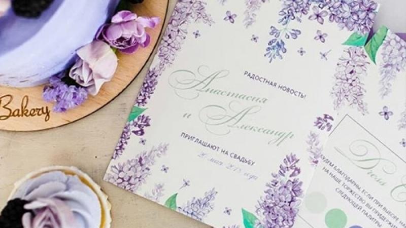 Проекта Прикосновение любви для свадебного журнала Wedding Style ✨