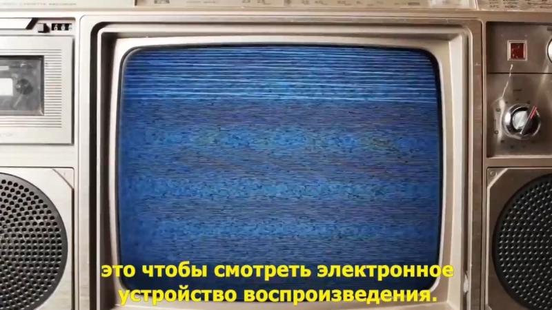 Чарльз Буковски и Алан Уотс Человечество