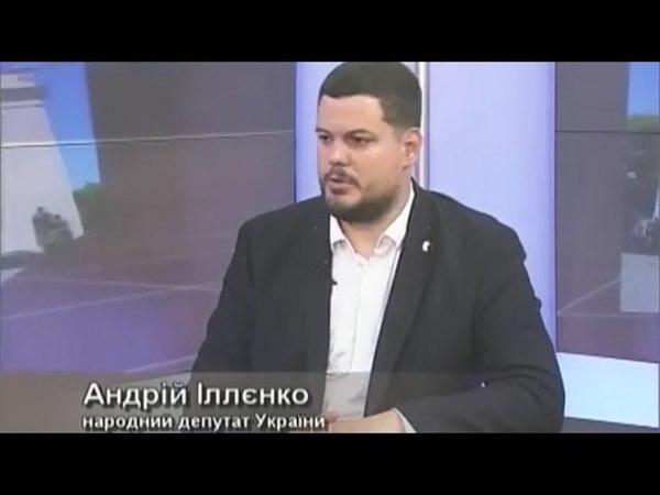 Створення єдиної церкви, покарання для колаборантів, вплив України на геополітику, — АНДРІЙ ІЛЛЄНКО
