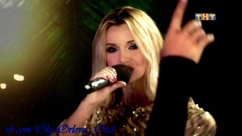 Ольга Орлова - Я буду танцевать