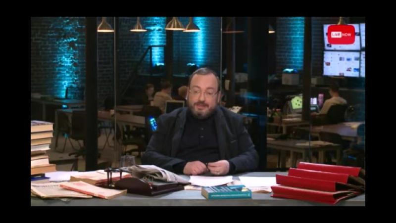 2017.11.27. Белковский-ТВ. На самом деле
